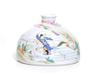 A Very Fine Famille Rose Beehive Water pot
