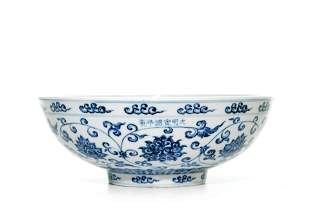 A Large and Fine Chinese Blue and White Porcelain Bowl
