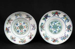 A Pair of Porcelain Dishes