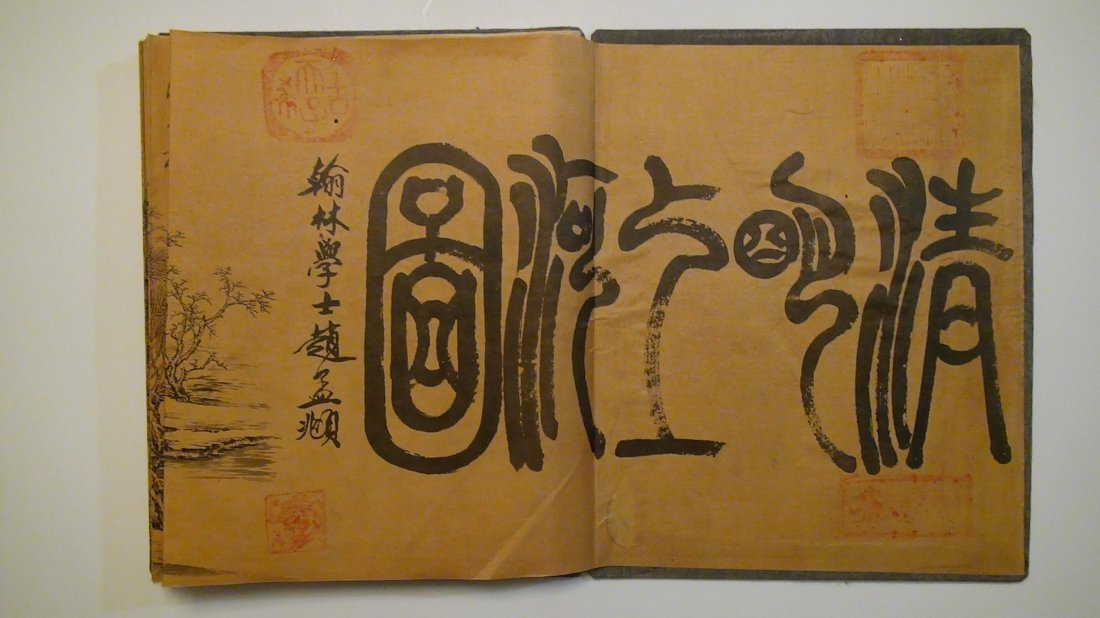 Chinese Antique Painting on Silk