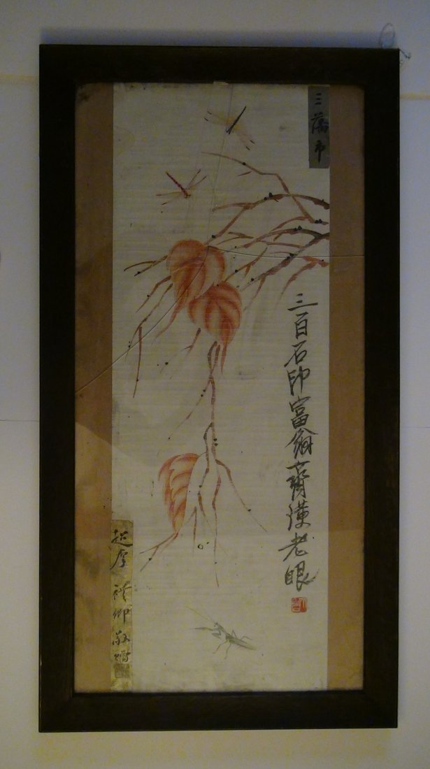 Chinese Antique Painting Qi Baishi