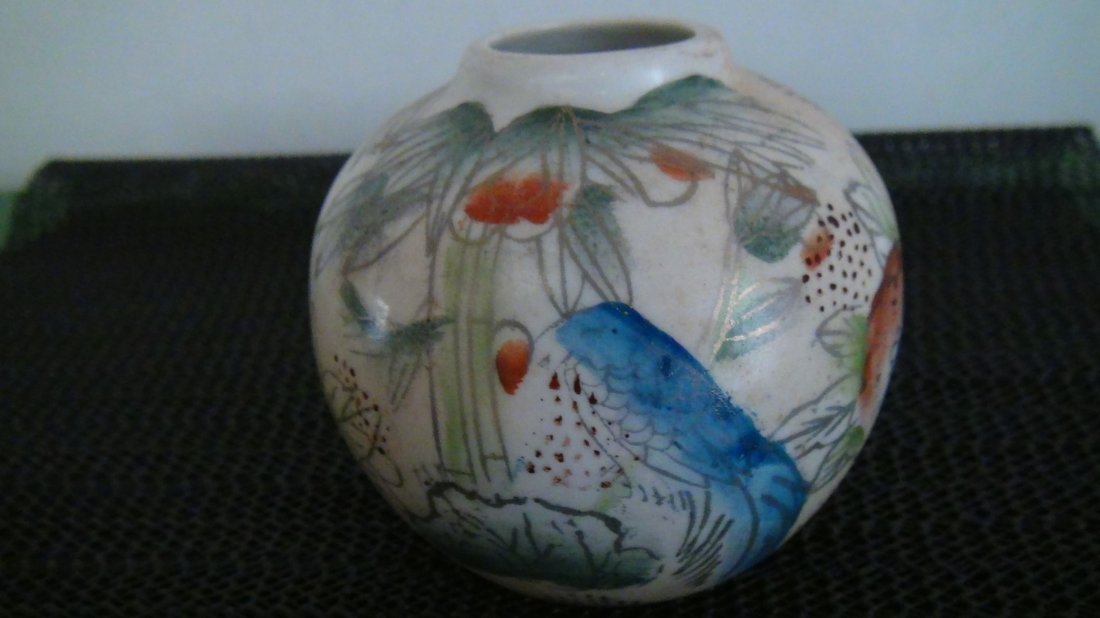 A Small Chinese Antique Porcelain Brush Washer