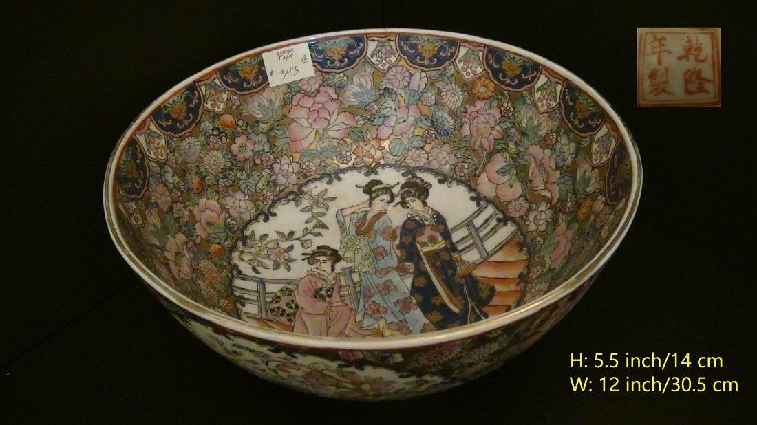 Large Chinese Vintage Porcelain Bowl