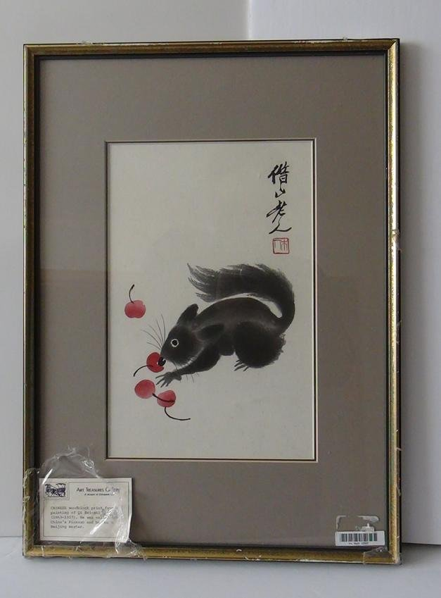 Chinese Antique Printed Painting Qi Baishi Framed 2