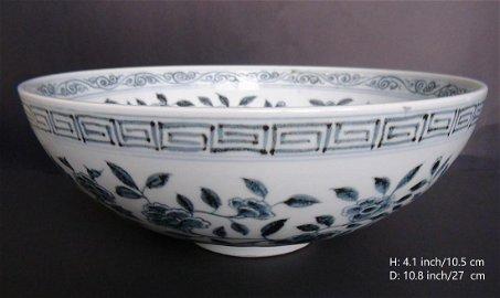Large Chinese Blue White Porcelain Ming Bowl