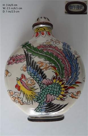 CHINESE ANTIQUE COPPER CLOISONNE ENAMEL SNUFF BOTTLE DP
