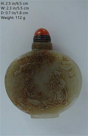 OLD CHINESE ANTIQUE JADE SNUFF BOTTLE MARKED ZI GANG