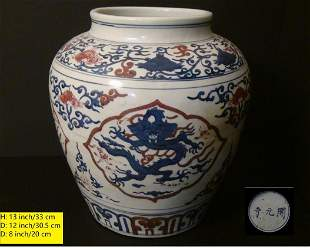 RARE! LARGE CHINESE ANTIQUE WHITE-BLUE RED IN GRAZED