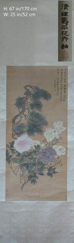 CHINESE ANTIQUE FLOWER PAINTING BY SHOU PING