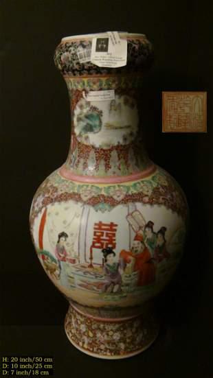 LARGE CHINESE ANTIQUE PORCELAIN VASE LATE QING