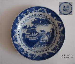 CHINESE VINTAGE WHITE BLUE PORCELAIN PLATE CHARGER