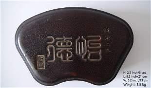 CHINESE ANTIQUE INKSTONE QING DO GUANG