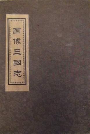 CHINESE PRINTED PAINTINGS OF FIGURES OF THREE KINDOMS