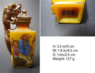 CHINESE ANTIQUE SNUFF BOTTLE QING LORD GONG