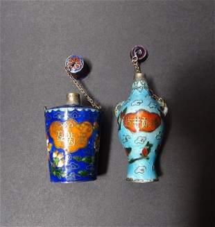 PAIR OF MINI OLD CHINESE SNUFF BOTTLES