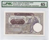 Serbia 100 Dinara German Occupation WWII 1941