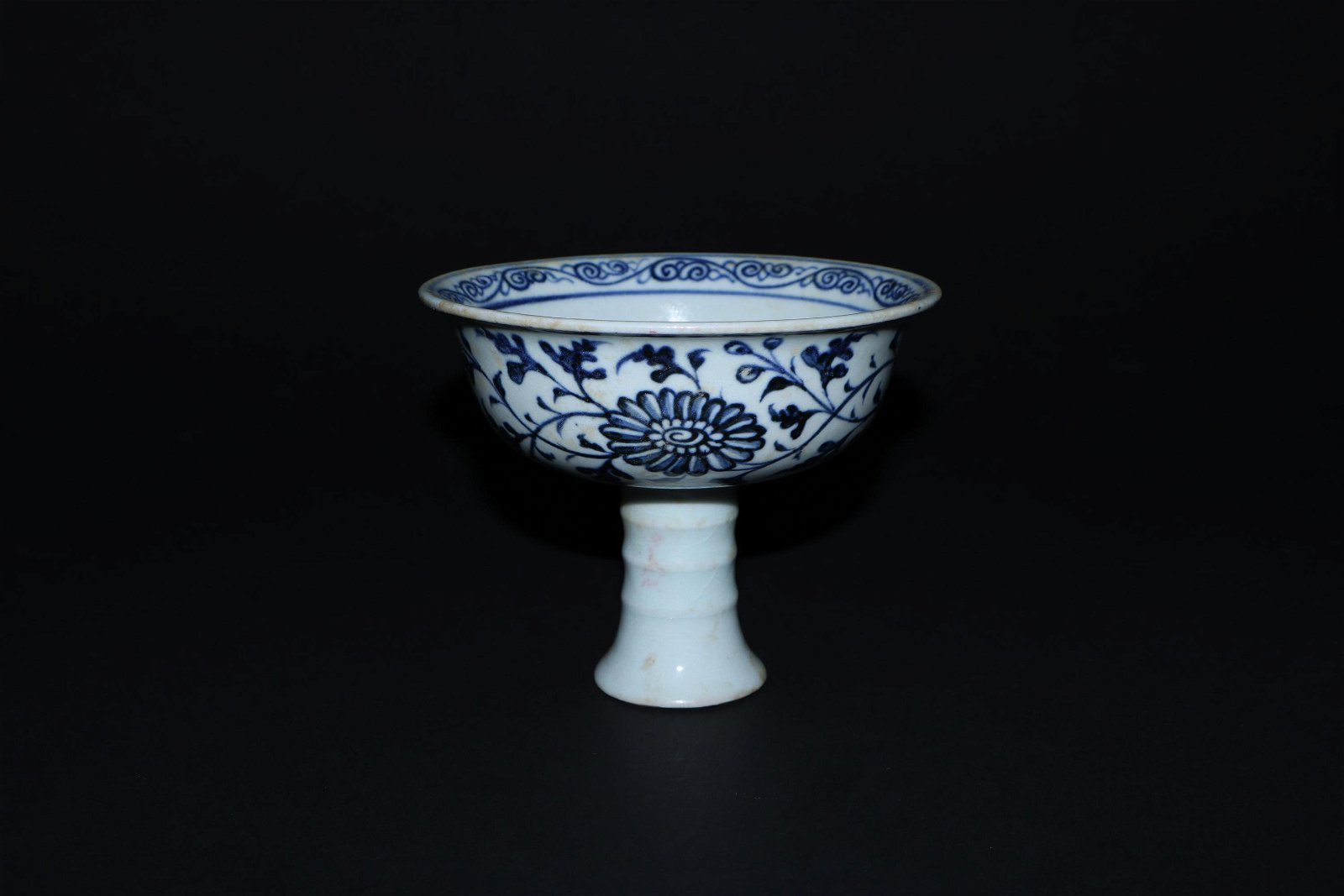 Chinese Early Ming Dynasty Blue And White Porcelain Cup