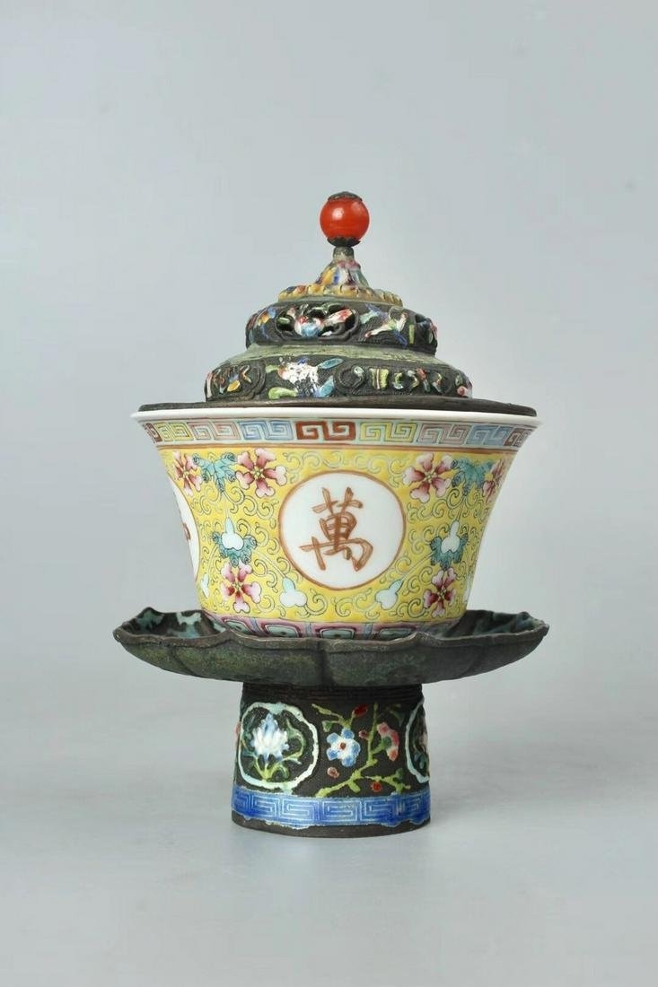 Chinese Qing Dynasty Guangxu Period Famille Rose Bowl