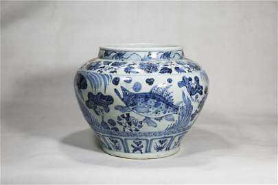 Yuan Dynasty Blue And White Porcelain Jar