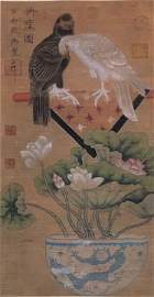 Chinese Song Huizong'S Painting Of Eagle On Silk