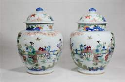 Chinese Pair Of Qing Dynasty Kangxi Period Verte Rose