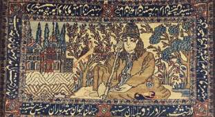 Isfahan Persian carpet Pictorial rug Iran Antique