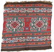 Sumak Mafrasch Panel Caucasus Antique around 150