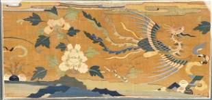 Kesi with Phoenix. China, Ming Dynasty.