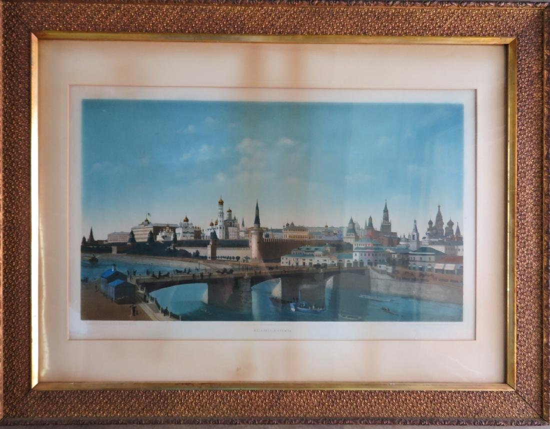 Large folio hand colored lithograph entitled