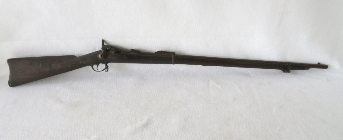 US Springfield Model 1878 trapdoor rifle.  Serial