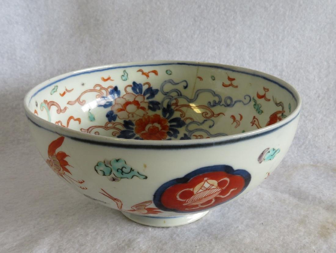 Grouping of 5 oriental porcelains including an Imari - 6