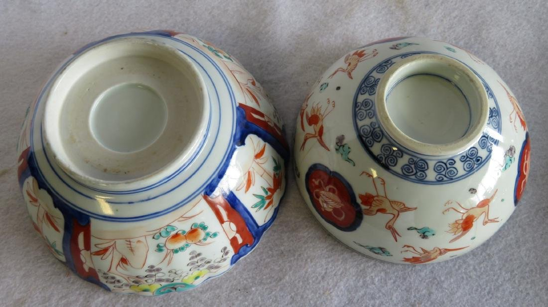 Grouping of 5 oriental porcelains including an Imari - 8