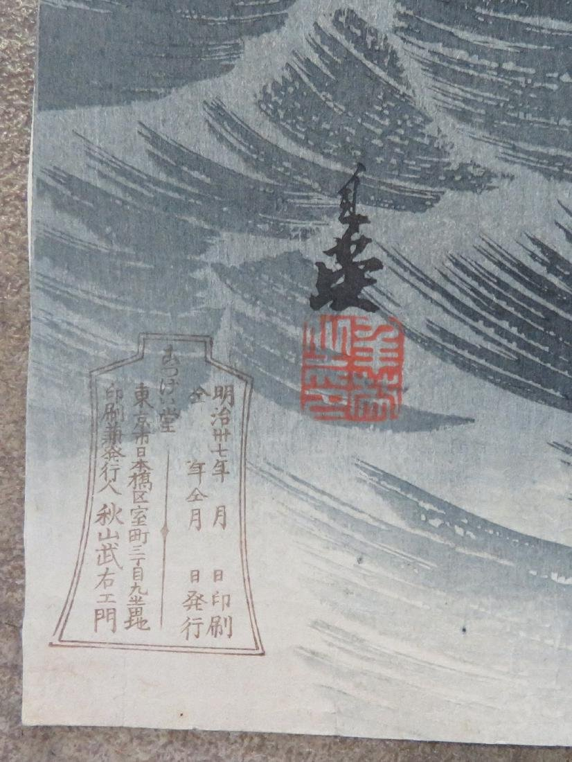 Japanese unframed triptych woodblock print depicting - 5