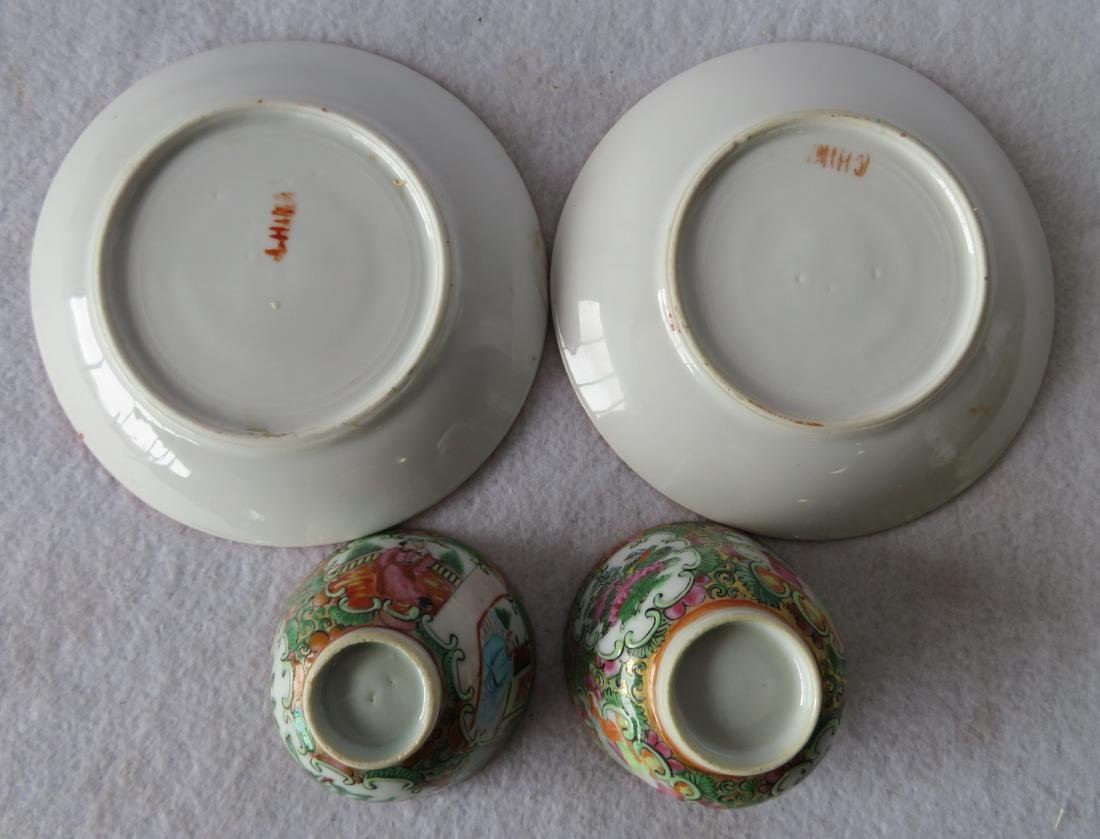 Grouping of 6 pieces of mostly Rose Medallion china - 6
