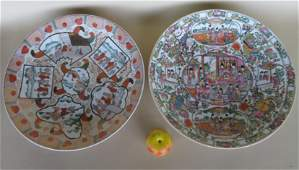 Two porcelain oriental chargers 1 Decorated with