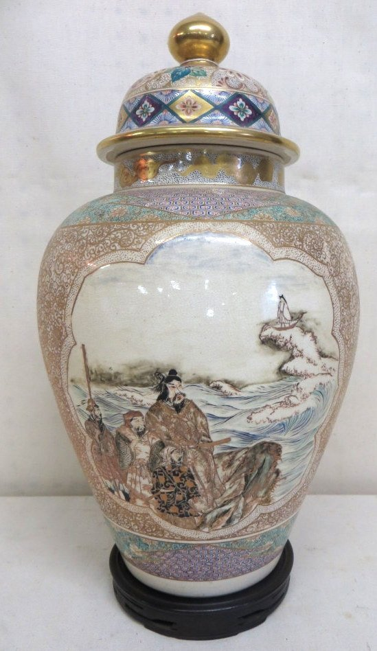 171: Beautiful Satsuma urn with lid having 3 hand paint