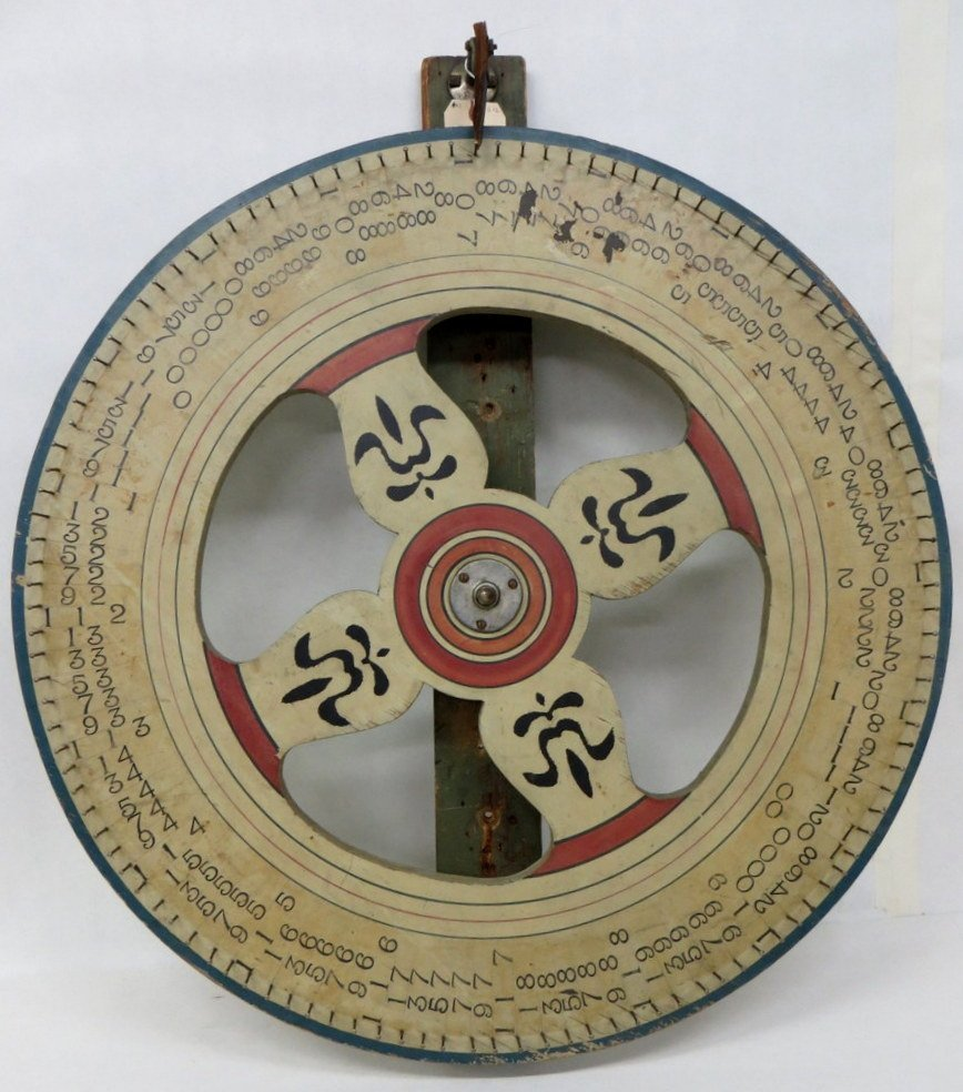 """371: Hand painted gaming wheel - 30""""D."""