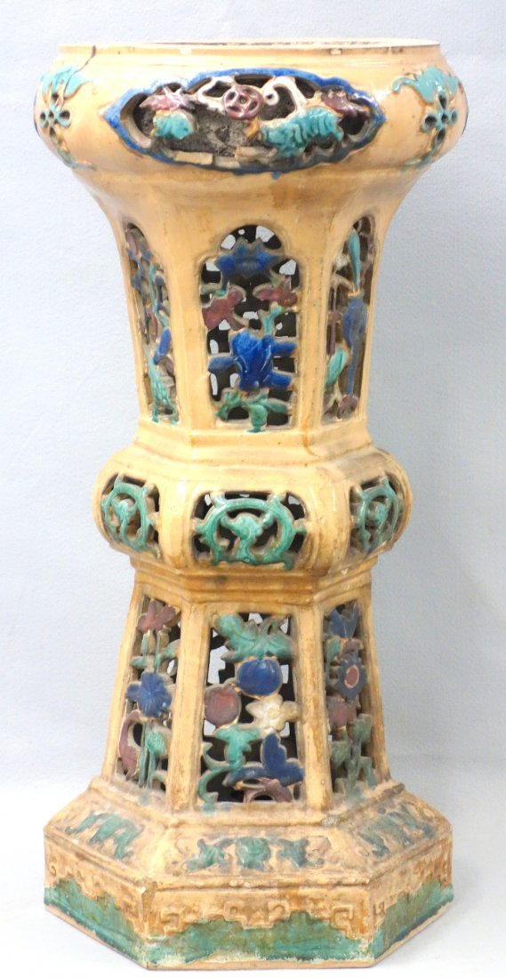 Chinese earthenware pedestal or bird bath with open