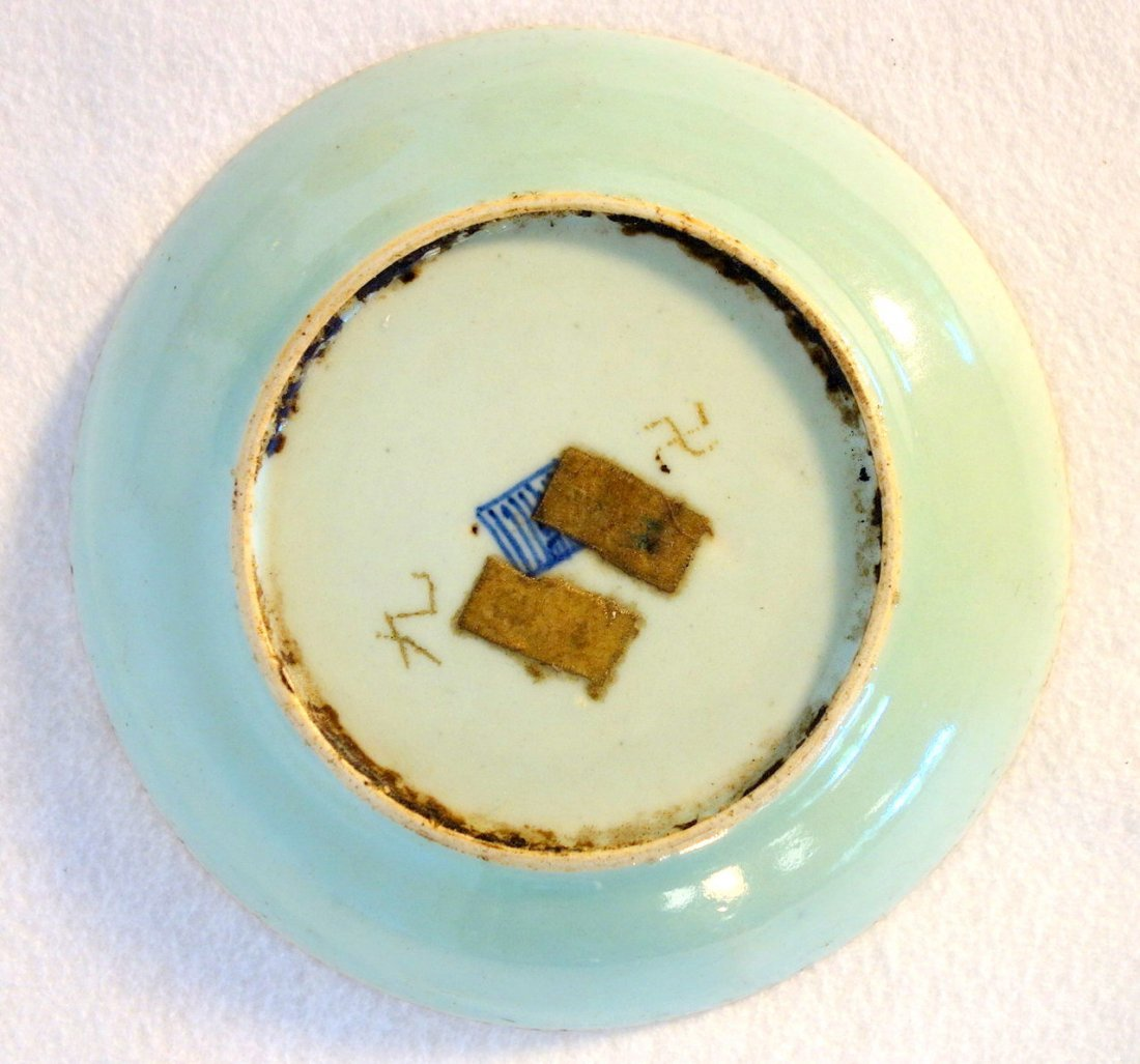 Grouping of 5 pieces of oriental china including yellow - 4