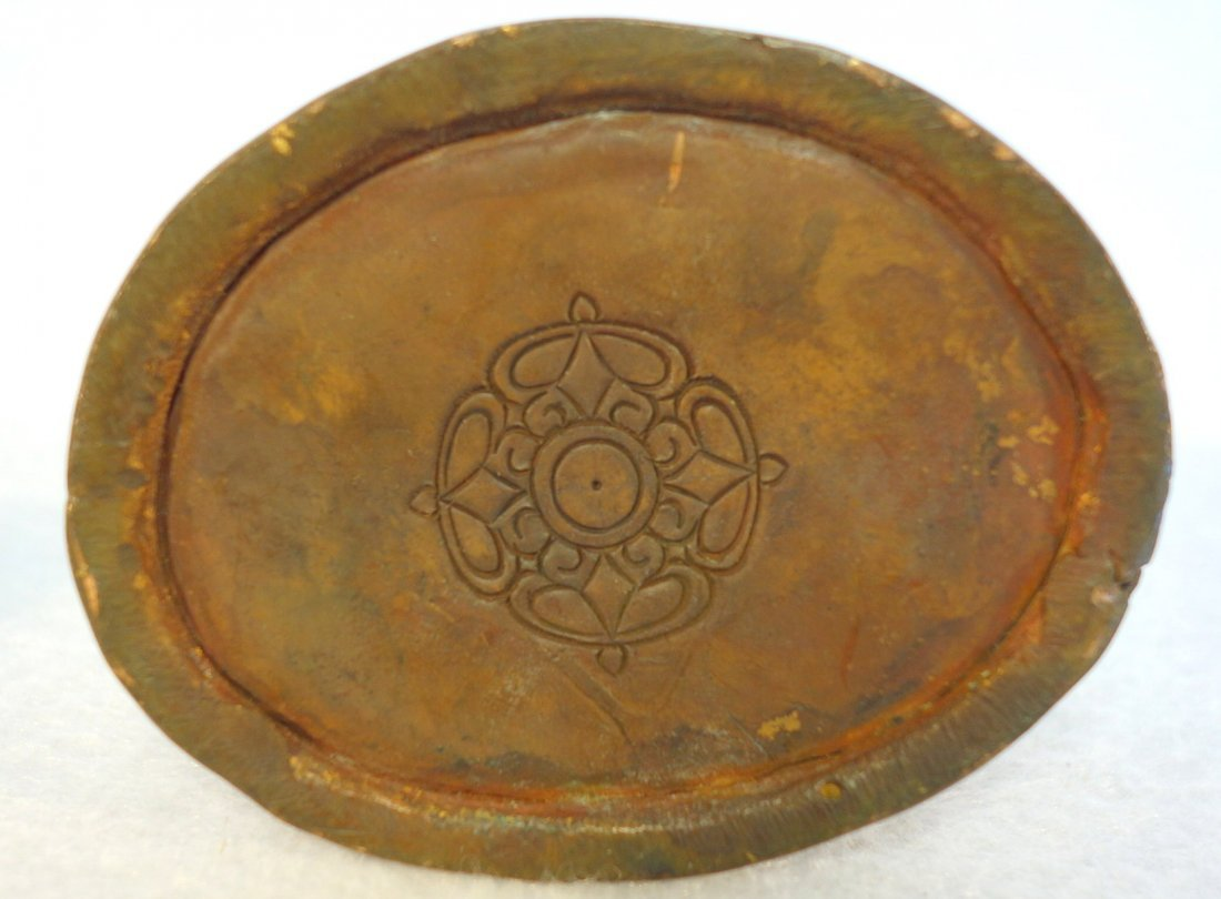 Four Indian decorative objects including ornate bronze - 5