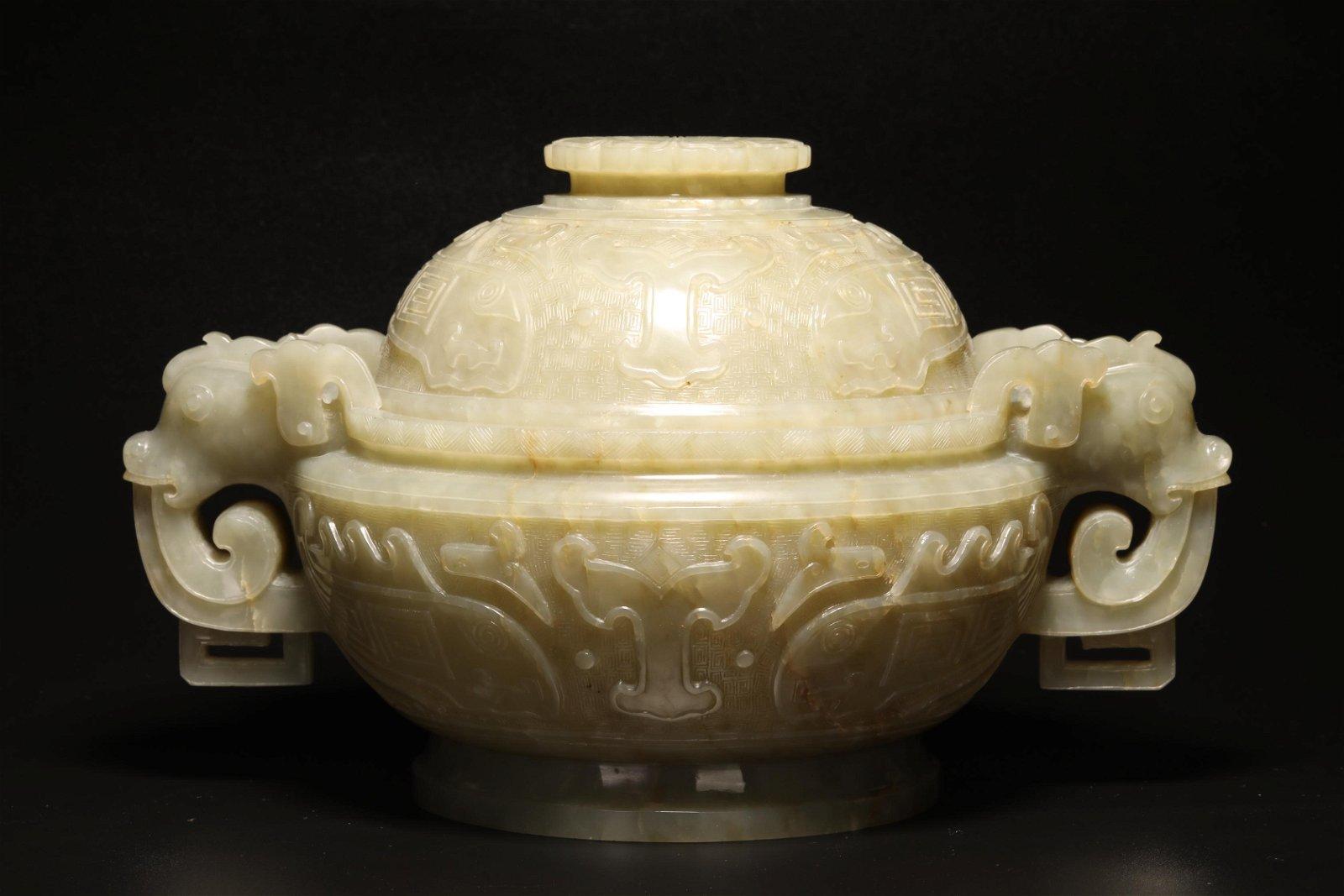 18th,Hotan jade incense burner