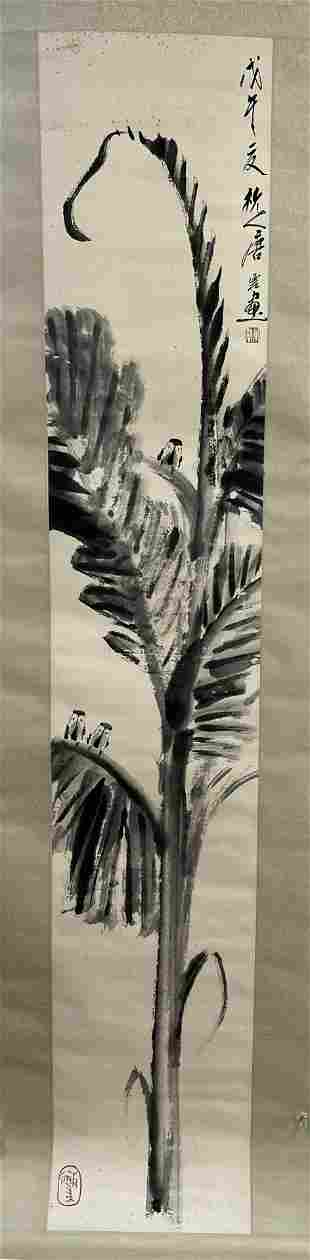 Tang Yun, ink painting