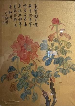 Zhang Daqian, Peony