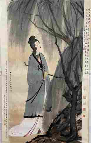 Fu Baoshi, lady
