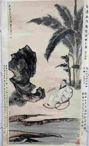 Zhang Daqian, Gao Shitu
