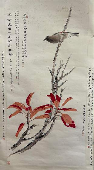 Zhang Daqian, flowers and birds