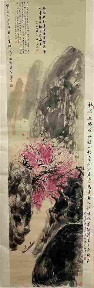 Fu Baoshi,Landscape Picture