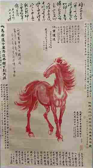 Xu Beihong,horse