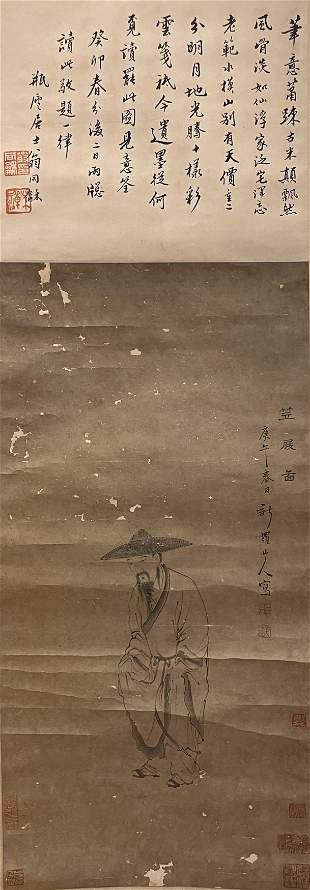 Huayan,Weng Tonghe