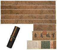 A CHINESE HANDSCROLL PAINTING OF FIGURE& CALLIGRAPHY BY
